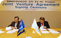 Established POSCO-SMSP JVA