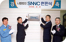 Founded SNNC