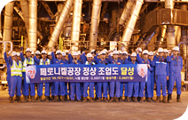 니켈 연간 3만톤 생산체제 달성