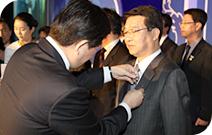 '2009 외국기업의 날' 국무총리 표창